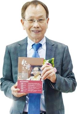 董座楊德華 從負一億到百億