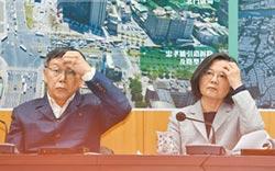 陳景峻指阿北有選總統的心