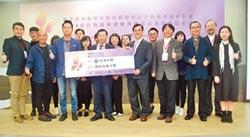 亞大設計邁向國際 成績高教第一