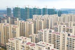 陸房地產投資 粵、蘇破兆人幣