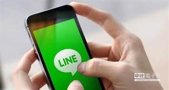 媽媽LINE傳「你姊氣絕身亡」 真相讓網友推爆