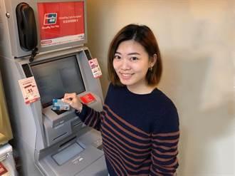 獨家! 台新銀行ATM獨家提供銀聯卡「閃付提款」