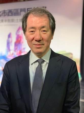 世紀標案「台北雙子星」 最優申請人南海發展公司發表聲明