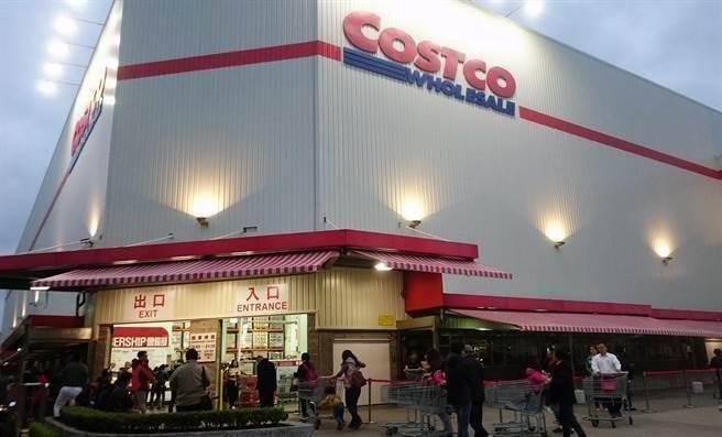 美式大賣場costco深受台灣人喜愛。(圖/中時報系資料照片)