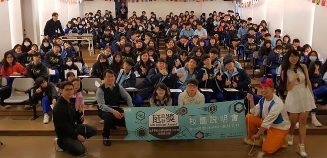 振聲高中師生參與「瓩設計獎」說明會。(戴有良攝)