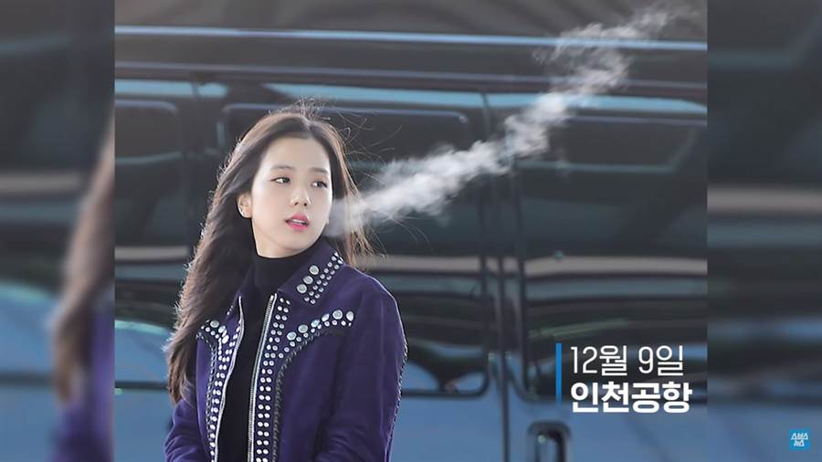 JISOO的超長「仙氣」意外引起網友熱議(圖/翻攝自影片)