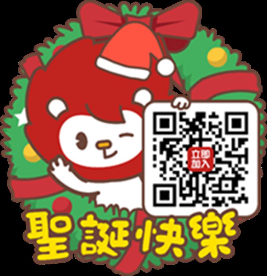 台新LINE官方帳號免費貼圖QR CODE。(台新銀行提供)