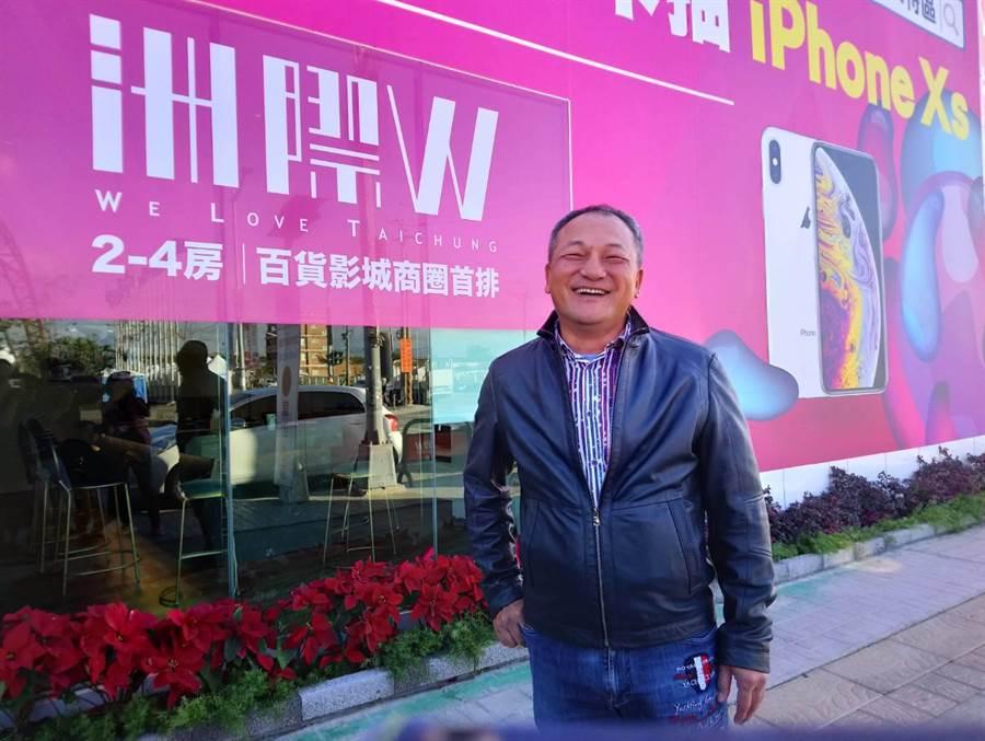 總太集團主席吳錫坤表示,,「洲際W」團隊深入了解首購、換屋客群居住需求,將建案做出市場區隔及特色,提高競爭力。(圖/曾麗芳)