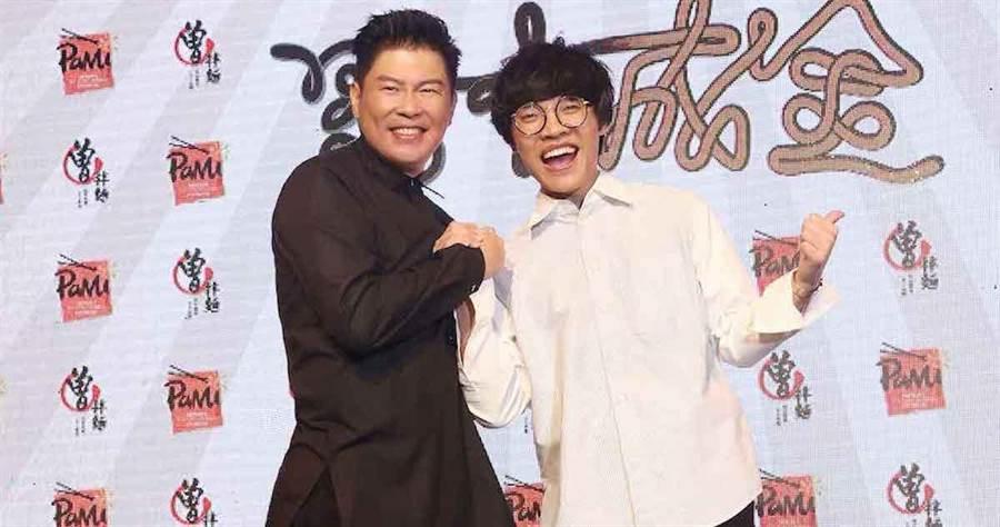 盧廣仲(右)出席曾國城「見麵會」嘉賓。(「PaMi 曾拌麵」提供)