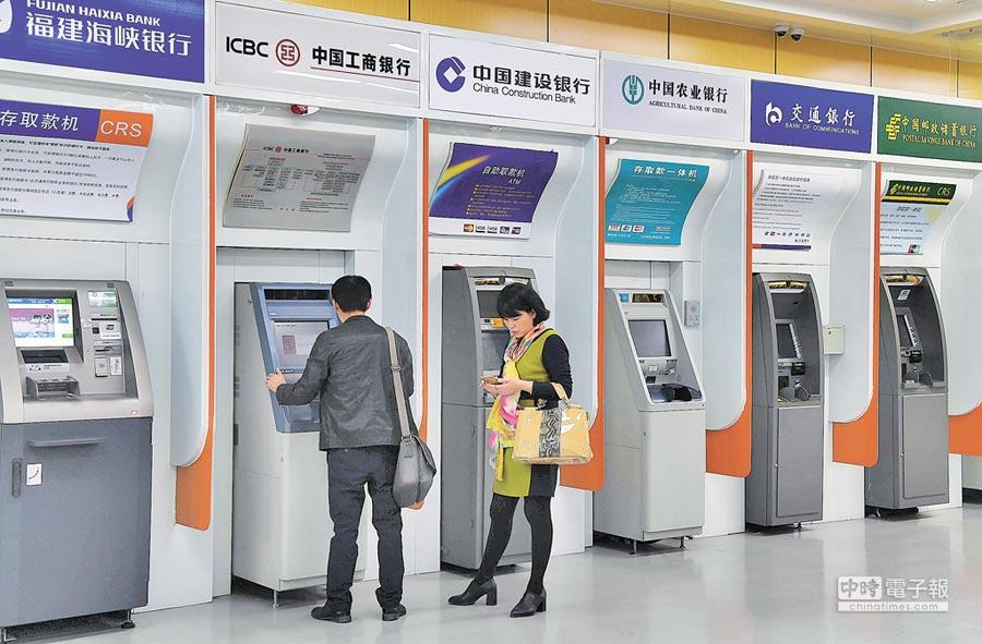 大陸年底資金緊,圖為福州市民在銀行櫃員機辦理業務。(中新社資料照片)