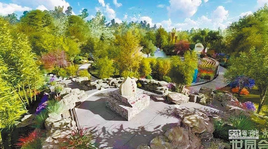 2019北京世園會打造台灣園,圖為玉山景觀意象。(取自北京世園會官網)