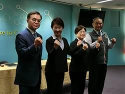 盧秀燕公佈第六波小內閣 副秘書長陳如昌、都發局長黃文彬
