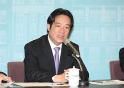 韓國瑜提「九五至尊」說 賴清德:就是個笑話!