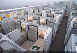東航首架A350-900驚豔亮相 全球首發包廂式商務艙