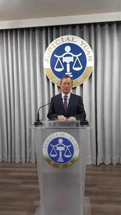 國有財產爭訟案 法官爭論不休 大法官統一解釋