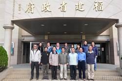 福建省政府12月31日結束業務 從此走入歷史
