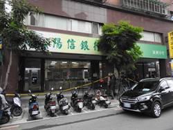 陽信商銀搶案作案機車尋獲 歹徒慌張棄車還掉槍