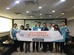 台南補教履保協會和南市府攜手 為弱勢孩童教育努力