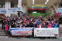 生命教育揚名海外 香港大學百人團參訪新泰國小