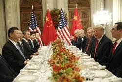 貿易戰滅火為2019首要任務 中方:已獲重要進展