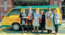 醫師家族3代 共捐早療車