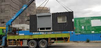 台東幸福住宅爆糾紛 大門遭貨櫃屋阻擋