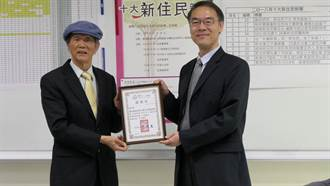 台北市賽珍珠基金會評選今年10大新住民重大新聞