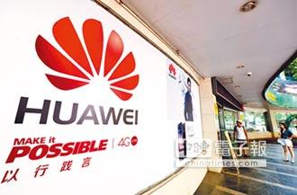 趁華為事件重新崛起奪5G商機 老牌企業將重返榮耀?