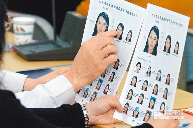 2020年下半年將全面換發「數位身分識別證」,內政部表示,New eID設計會考量防偽與便利性。圖為之前換發身分證作業研習會,戶政人員仔細討論研究格式。(本報資料照片)