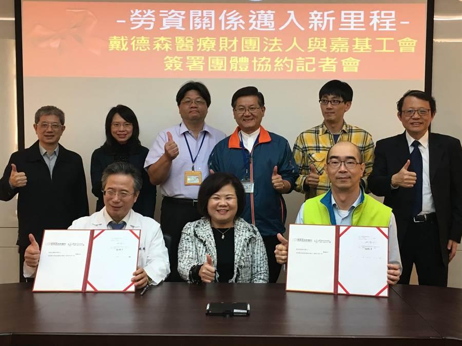 嘉基醫院院長姚維仁(前排左)代表資方,與嘉基工會理事長趙麟宇(前排右)簽署團約協商,勞動部長許銘春(前排中)見證。(廖素慧攝)