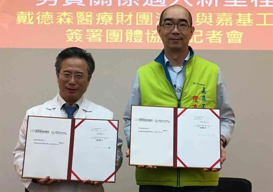 嘉基醫院院長姚維仁(左)代表資方,與嘉基工會理事長趙麟宇(右)代表簽署團約協商。(廖素慧攝)