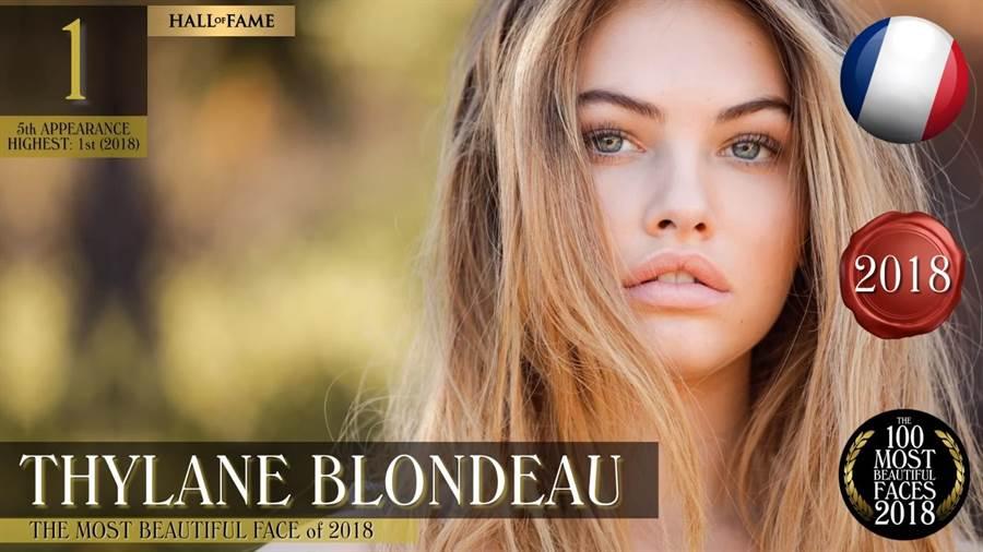 世界第一美由年僅17歲的法國模特兒黛蘭布蘭多奪下(圖/翻攝自影片)