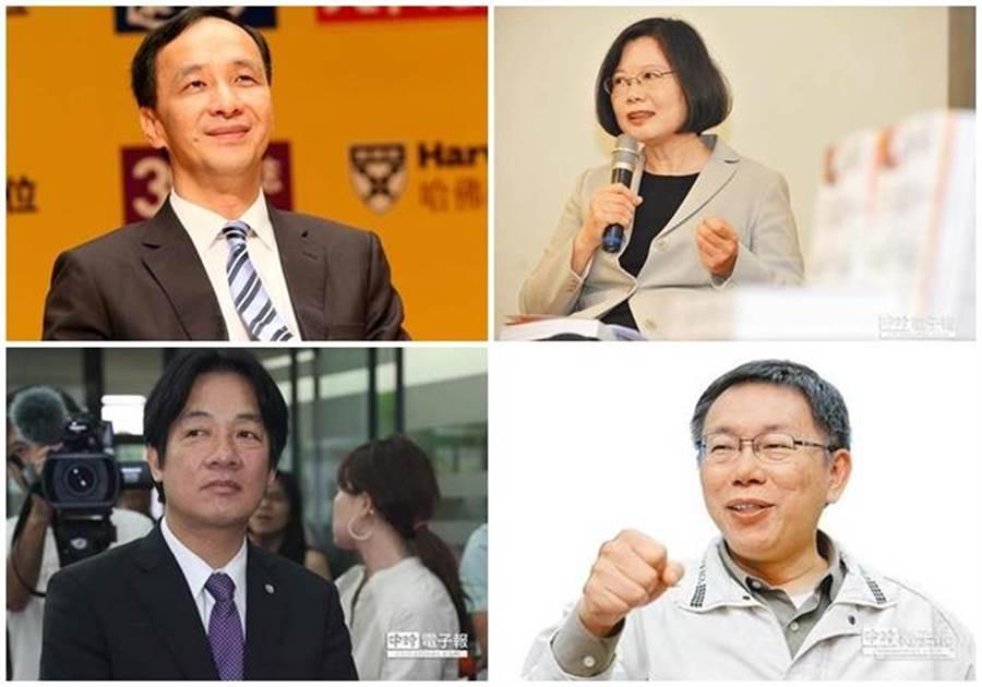 朱立倫(左上)、蔡總統(右上)、賴清德(左下)、柯文哲(右下)誰最有總統相?(本報系資料照片)