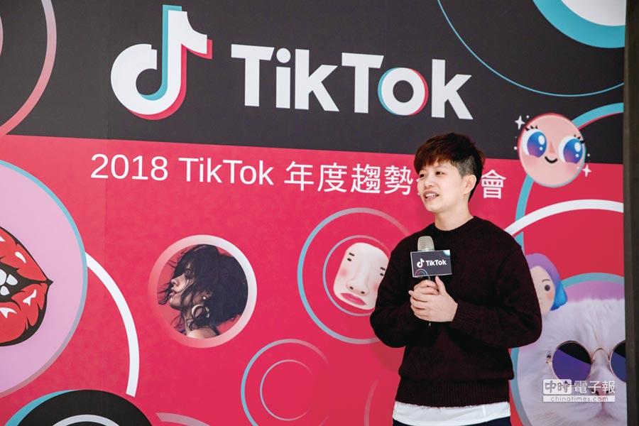 TikTok台灣區營運負責人林宜靜。圖/劉季清