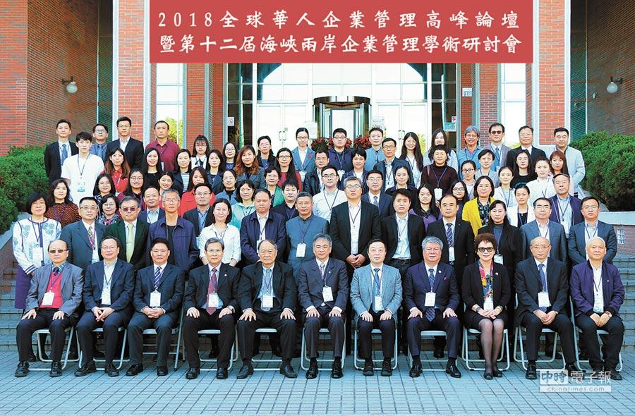 「2018全球華人企業管理高峰論壇暨第12屆海峽兩岸企業管理學術研討會」27日在朝陽科技大學登場。(林欣儀攝)