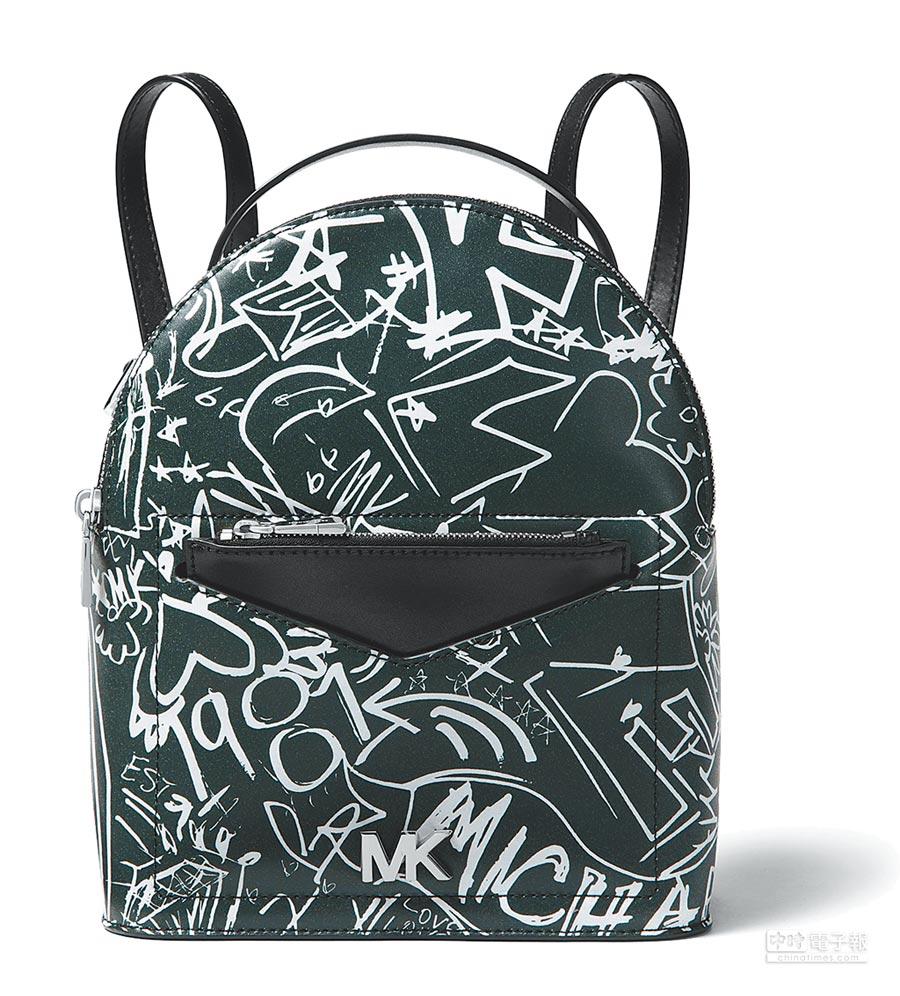 板橋大遠百生日慶Mike Frederiqo JESSA黑白塗鴉後背包,原價1萬6200元、特價6480元。(板橋大遠百提供)