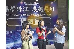 「2018台灣大學生廣州實習體驗活動」,共有350多名台生在廣州實習2個月。(記者賴志昶攝)