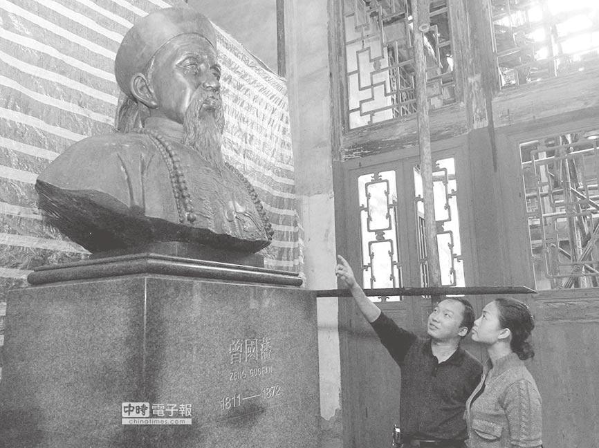曾國藩故居富厚堂。(中新社資料照片)