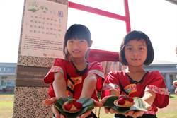 屏東首個小學減塑園遊會 大成國小推出「芭蕉餐盤」超吸睛