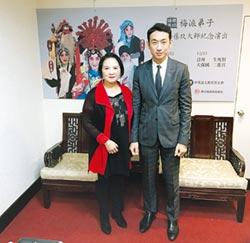 TLI用傳統藝術 喚起華文之美