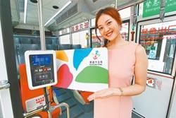 雙北擬推公車上下車都刷卡 網友怒嗆:快學台南台中