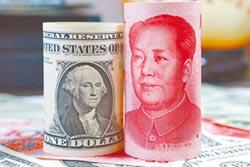 貿易戰長期對抗 人幣成角力對象