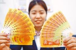 人民幣今年貶值5% 明年續拚保7