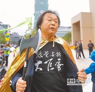 轟陳菊賤賣高雄土地該查?網讚:王世堅是民進黨良心