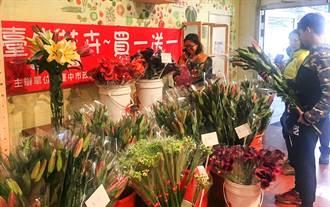 元旦連假 中市府舉辦花藝展示與花卉促銷活動