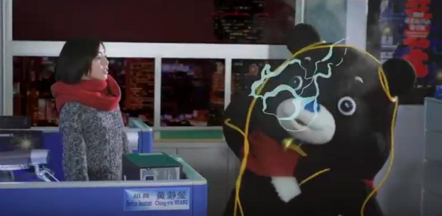 北市環保局找來「學姊」和 熊讚拍影片邀民眾跨年做「潔」客。(張立勳翻攝)