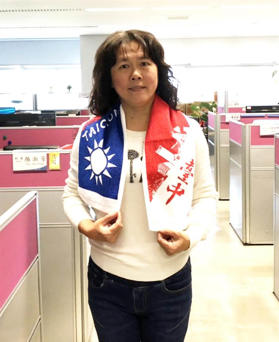 今年元旦升旗,台中市府將送3000份限量特製國旗運動毛巾!(陳世宗翻攝)
