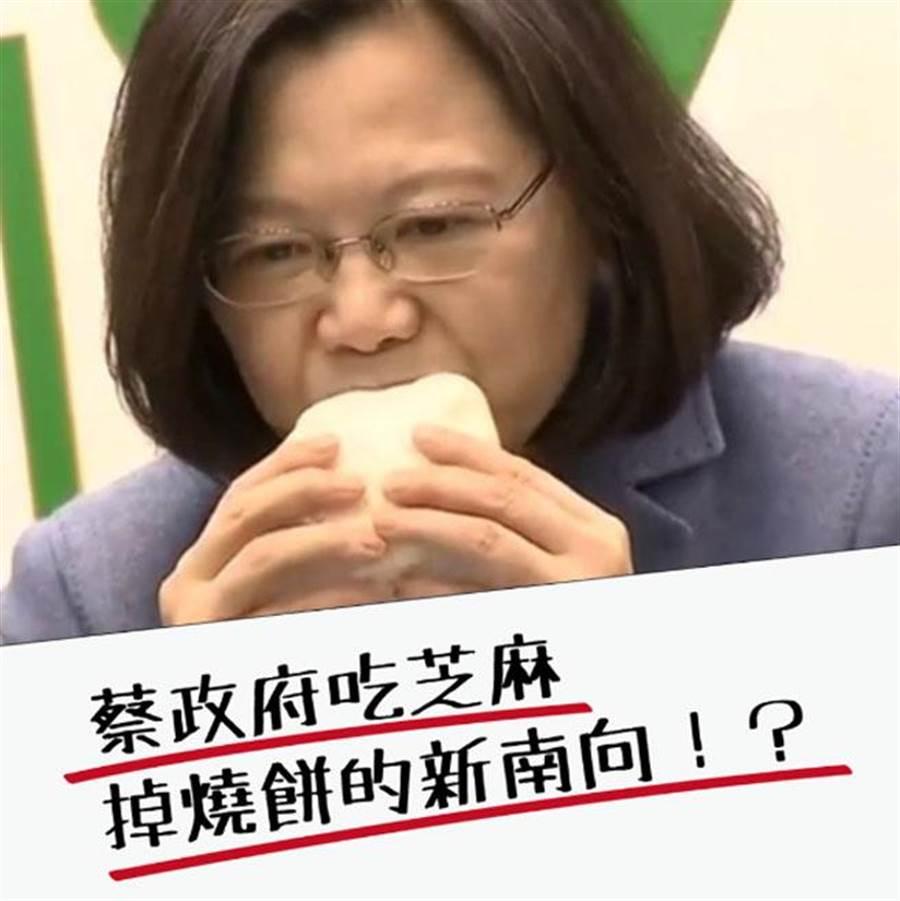 台大政治系教授蘇宏達認為,蔡政府的新南向政策犯了6大錯誤。(圖片來源:蘇宏達臉書)