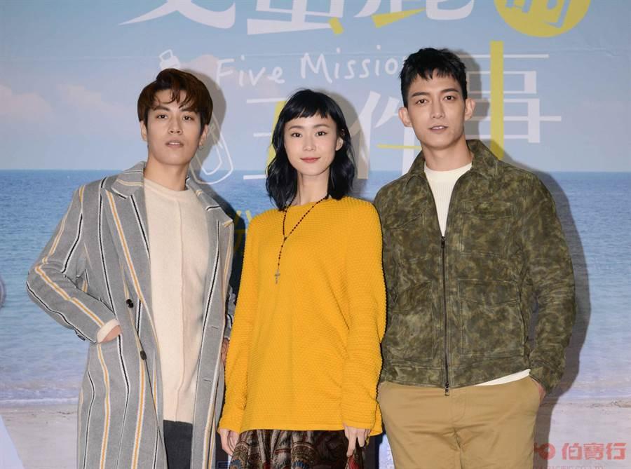 《艾蜜麗的五件事》29日舉辦粉絲見面會,鍾瑶、林子閎、王家梁盛裝出席。(東森)