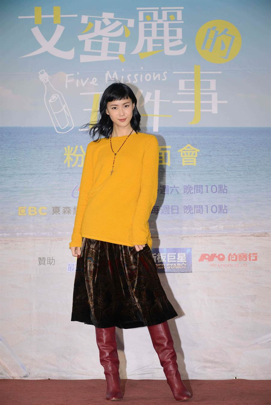 鍾瑶出席《艾蜜麗的五件事》粉絲見面會。(東森)